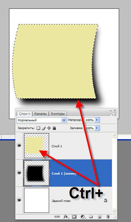 Как сделать стикера в фотошопе