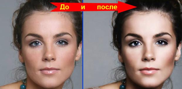 Женский портрет до и после ретуши лица